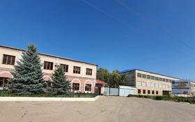 Промбаза 13.38 га, 25 чапаевской дивизии 8 за 2.9 млрд 〒 в Уральске
