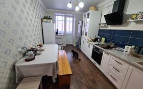 3-комнатная квартира, 102 м², 2/9 этаж, Умай ана за 45 млн 〒 в Нур-Султане (Астана), Есиль р-н