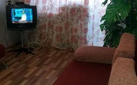 1-комнатная квартира, 38 м², 5/5 этаж посуточно, Тарана 37 — Абая за 5 000 〒 в Костанае