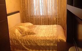 2-комнатная квартира, 44.6 м², 4/5 этаж посуточно, Абулхаир хана 67б — А. Молдагуловой за 6 000 〒 в Актобе