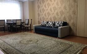 1-комнатная квартира, 44.5 м², 6/9 этаж помесячно, Адольфа Янушкевича 1 за 120 000 〒 в Нур-Султане (Астана), р-н Байконур