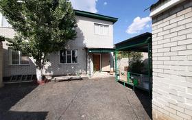 5-комнатный дом, 200 м², 6 сот., Рабочая за 24 млн 〒 в Актобе, Старый город