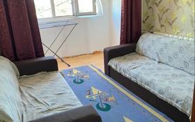 3-комнатная квартира, 80 м², 9/9 этаж, Назарбаева 102 за 14.5 млн 〒 в Талдыкоргане