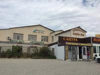 Ресторан, Баня, Автомойка, Магазин