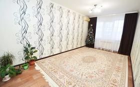 2-комнатная квартира, 54 м², 5/5 этаж, Мкр Астана за 14.5 млн 〒 в Уральске