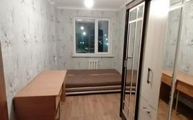 2-комнатная квартира, 70 м², 3/9 этаж помесячно, Микрорайон Нурсат за 80 000 〒 в Шымкенте, Аль-Фарабийский р-н