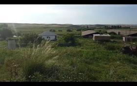 крестьянское хозяйство за 95 млн 〒 в Узынагаш