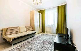 1-комнатная квартира, 40 м², 4/12 этаж посуточно, Кабанбай батыра 48/1 — Керейжанибек хандар за 7 000 〒 в Нур-Султане (Астана), Есиль р-н