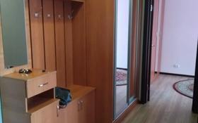 2-комнатная квартира, 52 м², 7/9 этаж, Кабанбай батыра за 25.5 млн 〒 в Нур-Султане (Астана), Есиль р-н