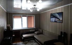 3-комнатная квартира, 59 м², 1/4 этаж, мкр №8, Мкр №8 — проспект Алтынсарина за 22 млн 〒 в Алматы, Ауэзовский р-н