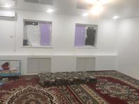 2-комнатный дом, 100 м², 10 сот., улица Жастар 13 за 10 млн 〒 в Алмалы