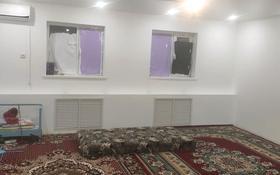 2-комнатный дом, 100 м², 10 сот., улица Жастар 13 за 12 млн 〒 в Алмалы
