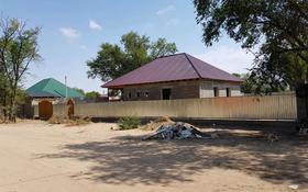 3-комнатный дом, 120 м², 10 сот., Алатау 50 за 7 млн 〒 в Капчагае