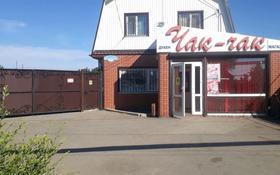 Магазин площадью 77 м², улица 40 лет Октября за 120 000 〒 в