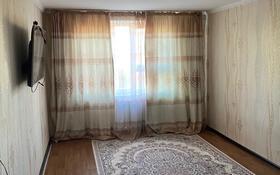 2-комнатная квартира, 46 м², 4/4 этаж, 1 микрорайон 5 за 8.5 млн 〒 в Капчагае