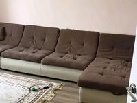 1-комнатная квартира, 39.3 м²
