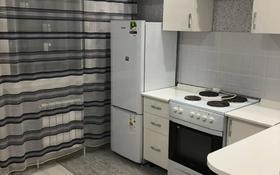1-комнатная квартира, 40 м² помесячно, Ұлы Дала за 80 000 〒 в Нур-Султане (Астана), Есиль р-н