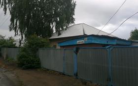 3-комнатный дом, 85.9 м², 32.6 сот., Школьная 73 — Сейфуллина за 4.2 млн 〒 в Щучинске