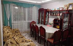 4-комнатная квартира, 90 м², 2/5 этаж, Темирказык за 25 млн 〒 в Талдыкоргане