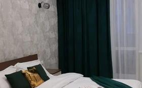 1-комнатная квартира, 44 м², 4/5 этаж посуточно, Наурыз за 8 000 〒 в Костанае