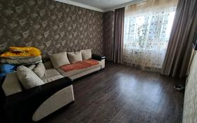 2-комнатная квартира, 65 м², 4/16 этаж, проспект Шахтёров за 23 млн 〒 в Караганде