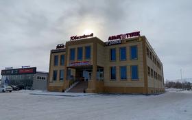 Помещение площадью 2600 м², Валиханова 226/13 — Саина за 1 500 〒 в Кокшетау
