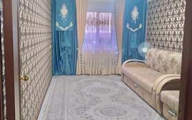 2-комнатная квартира, 49 м², 5/5 этаж, Парковая 120 за 7.8 млн 〒 в Рудном