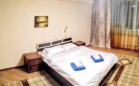 2-комнатная квартира, 55 м² посуточно, Назарбаева 235 за 15 000 〒 в Алматы, Медеуский р-н