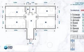 3-комнатная квартира, 100.56 м², 2/5 этаж, Жанаталап — По объездной в сторону Шанхая за 15 млн 〒 в Аксае