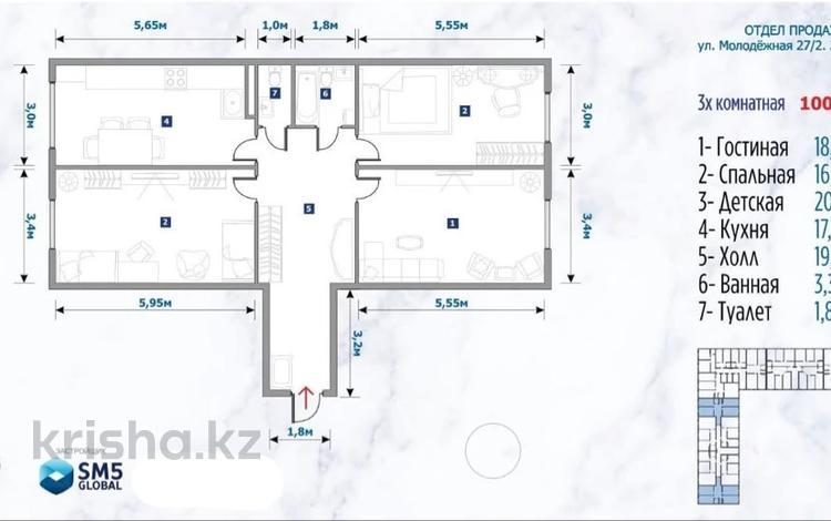 3-комнатная квартира, 100.56 м², 2/5 этаж, Жанаталап за 16 млн 〒 в Аксае