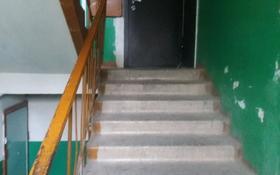 2-комнатная квартира, 45 м², 3/5 этаж, 7 мкр 28 за 7.9 млн 〒 в Темиртау