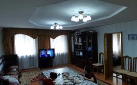 5-комнатный дом, 130 м², 8 сот., Новостройка 3127 — Толеметова за 14.2 млн 〒 в Шымкенте, Каратауский р-н