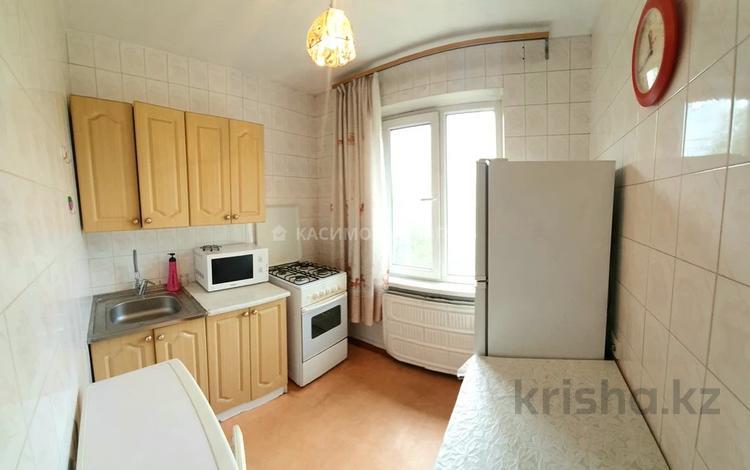 2-комнатная квартира, 45.6 м², Чайковского — Маметовой за 18.5 млн 〒 в Алматы, Алмалинский р-н
