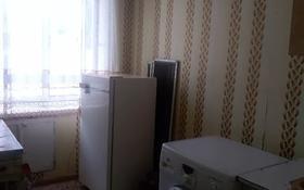 1-комнатная квартира, 42 м², 2/9 этаж по часам, Валиханова 145 — Ленина за 500 〒 в Семее