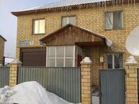 35-комнатный дом, 800 м², 10 сот.