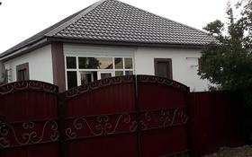 4-комнатный дом, 110 м², 4 сот., мкр Жана Орда, Карачаганакская 14 за 30 млн 〒 в Уральске, мкр Жана Орда