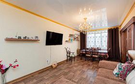 4-комнатная квартира, 120 м², 9/10 этаж, Отырар 10 за 42 млн 〒 в Нур-Султане (Астана), р-н Байконур