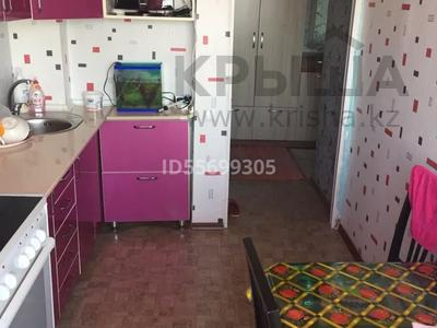 3-комнатная квартира, 61 м², 9/9 этаж, улица Карбышева 48 за 14.5 млн 〒 в Усть-Каменогорске