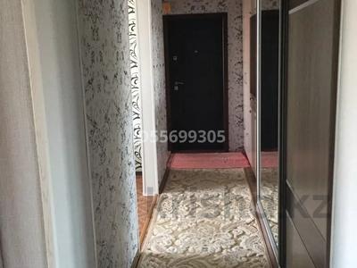 3-комнатная квартира, 61 м², 9/9 этаж, улица Карбышева 48 за 14.5 млн 〒 в Усть-Каменогорске — фото 6