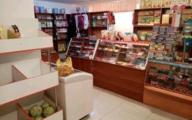 Магазин площадью 59 м², Бульвар Абая 56 за 60 000 〒 в