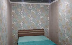 2-комнатная квартира, 35 м², 2/5 этаж посуточно, М. Жусупа — Ауэзова за 6 000 〒 в Экибастузе