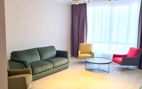 3-комнатная квартира, 80 м², 20/30 этаж помесячно, Аль-Фараби 5к3А за 600 000 〒 в Алматы, Медеуский р-н