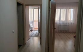 1-комнатная квартира, 38 м², 5/12 этаж помесячно, Егизбаева за 150 000 〒 в Алматы