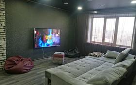 2-комнатная квартира, 54 м² посуточно, Валиханова 159 за 12 000 〒 в Семее