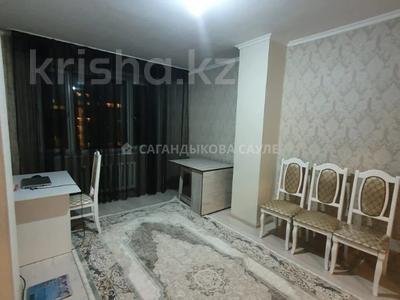2-комнатная квартира, 66 м², 12/14 этаж, Б. Момышулы 14 за 22.5 млн 〒 в Нур-Султане (Астане), Алматы р-н