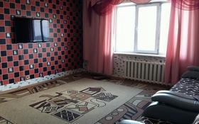 2-комнатная квартира, 54 м² посуточно, Валиханова — Герцена за 8 000 〒 в Семее
