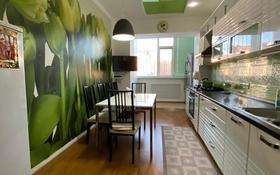 3-комнатная квартира, 95 м², 1/5 этаж, Алии Молдагуловой 64 — Мангилик - Ели за 23 млн 〒 в Актобе, мкр. Батыс-2