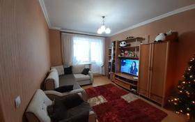2-комнатная квартира, 55 м², 8/16 этаж, Абылай хана 5/2 за 20.5 млн 〒 в Нур-Султане (Астана), Алматы р-н