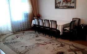 3-комнатная квартира, 76.4 м², 5/5 этаж, улица Сейфуллина 69а за 12 млн 〒 в Жезказгане