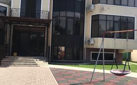 5-комнатная квартира, 175 м², 1/2 этаж, Акбозова 12 — Бектурганова за 75 млн 〒 в Таразе